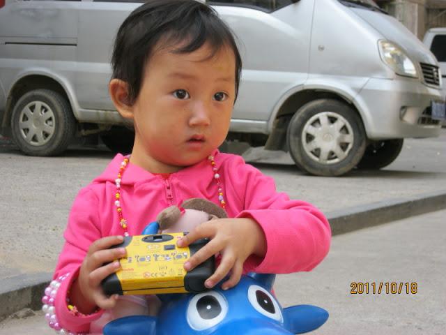 Qing Qing!!!!